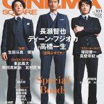 空飛ぶタイヤのドラマ版ネタバレ!映画版の公開日は6月15日に決定!